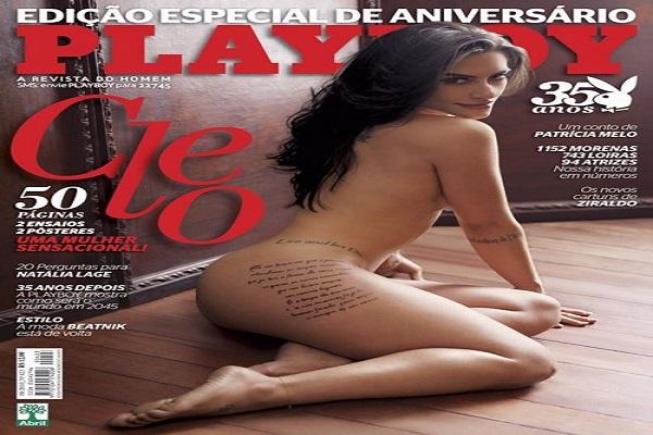 Playboy Agosto De 2010: Cléo Pires