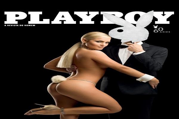 Playboy Dezembro De 2013: Thais Schmitt