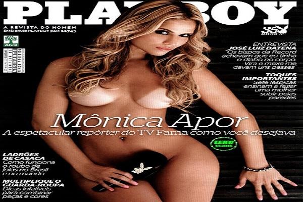 Playboy Julho De 2010: Monica Apor