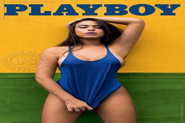 Playboy Junho De 2014: Patricia Jordane