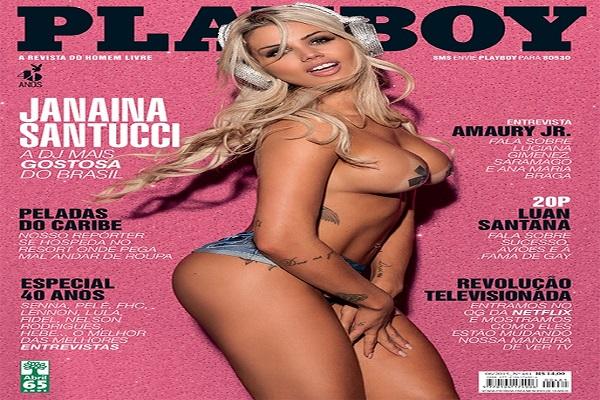 Playboy Junho De 2015: Janaina Santucci