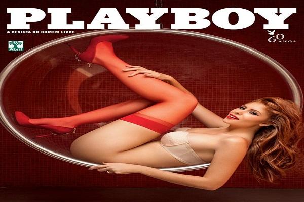 Playboy Maio De 2014: Amanda Gontijo