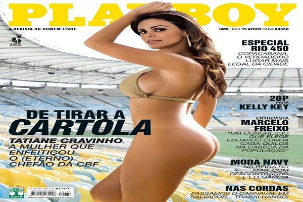 Playboy Março De 2015: Tatiane Cravinho
