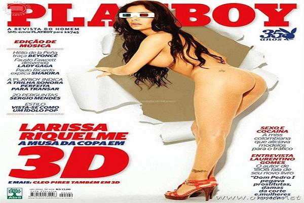 Playboy Setembro De 2010: Larissa Riquelme